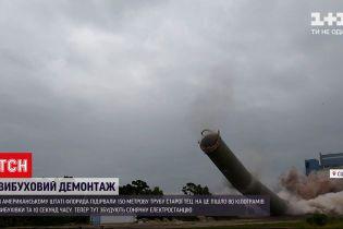 Новини світу: у США контрольованим вибухом завалили 150-метрову трубу старої ТЕЦ