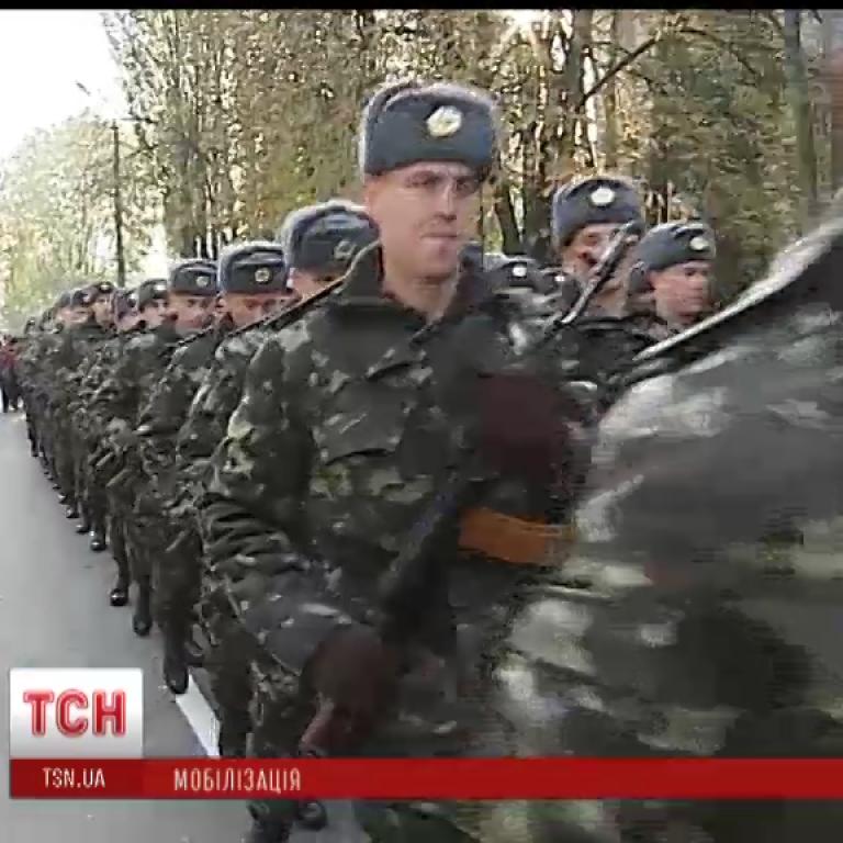 Первая волна мобилизации-2015 должна увеличить украинское войско до 50 тысяч человек