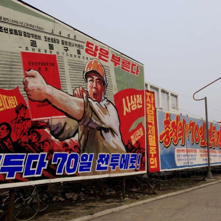 Более 40% населения Северной Кореи грозит голод - ООН