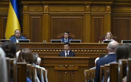 День украинской государственности будет выходным