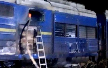 Їхав з Києва до Херсона: у Миколаївській області спалахнув пасажирський потяг