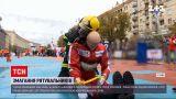 Новости Украины: в Киеве пожарные устроили соревнования за звание лучшего спасателя