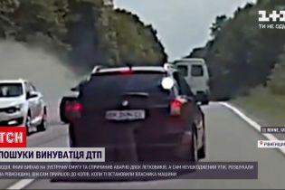 Новини України: у Рівненській області водій, який спричинив аварію легковиків, визнав свою провину
