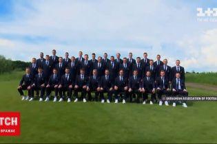 Євро-2020: українська збірна зіграє проти Нідерландів вже цієї неділі