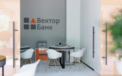 НБУ визнав неплатоспроможним черговий комерційний банк