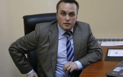Венедиктова начала служебную проверку в отношении Холодницкого - нардеп