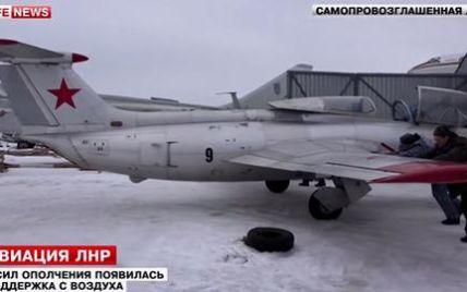 Українські військові провели спецоперацію зі знищення бойової авіації терористів