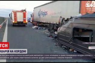 Новини світу: на румуно-угорському кордоні розбився автобус із 16 українцями