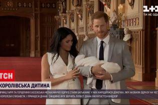 Новини світу: принц Гаррі та Меган Маркл удруге стали батьками