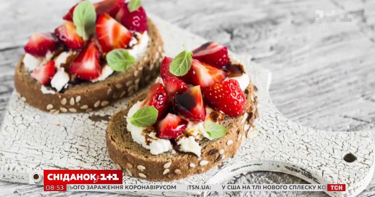 Готовим летний бутерброд по рецепту Руслана Сеничкина