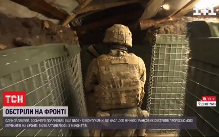 Трагические последствия обстрелов на Донбассе: среди украинских бойцов есть раненые и один погибший