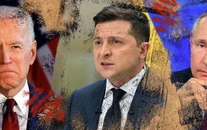 Донбас після зустрічі з Байденом: шлях у прірву чи шанс на перезавантаження