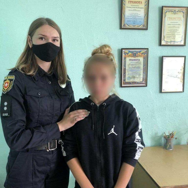 Зниклу майже тиждень тому 13-річну дівчинку у Рівненській області розшукали: де була дитина