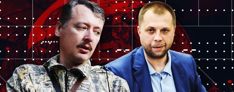 Справа MH17:  як перехоплені розмови бойовиків доводять їхню підконтрольність Росії