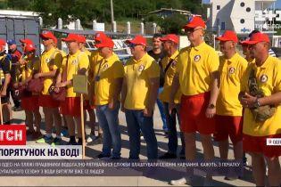 Новости Украины: в Одессе спасатели прямо на пляже устроили обучения