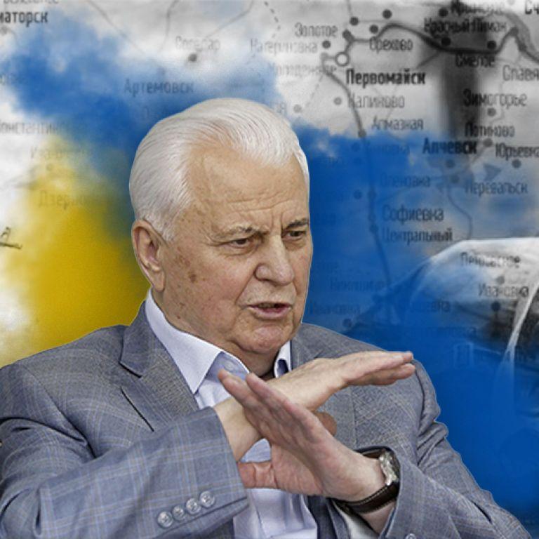 Кравчук закликав звільнити з ОРДЛОУ важкохворих українців та забезпечити відкриття КПВВ
