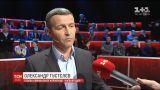 """Голова """"Київавтодору"""" підтвердив, що після обвалу Шулявського мосту готовий піти у відставку"""