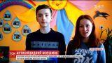 """Боротьбу із """"групам смерті"""" розпочали учні сільської школи на Тернопільщині"""