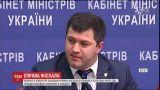 Скандальні квартири та неочікувані підвищення: історія діяльності Насірова