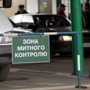 Из-за санкций СНБО отстранили от работы еще почти четыре десятка таможенников