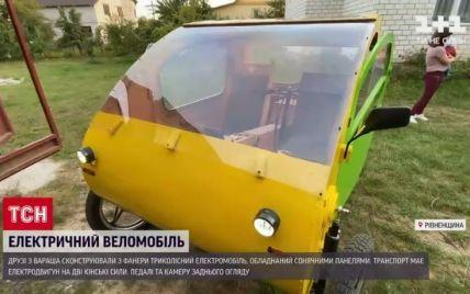 В Ровенской области инженер сконструировал из фанеры велоелектромобиль