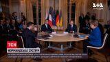 Новости мира: три страны Нормандской четверки будут договариваться о мире на Донбассе