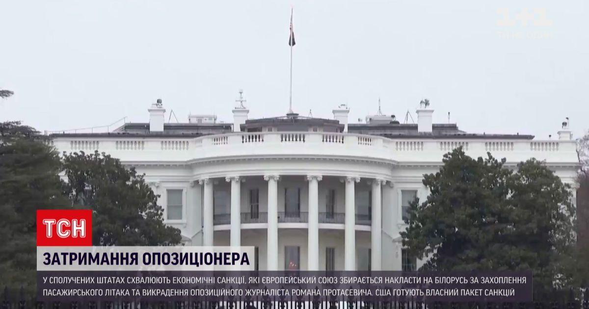Новини світу: у ЄС та США відреагували на затримання білоруського опозиціонера