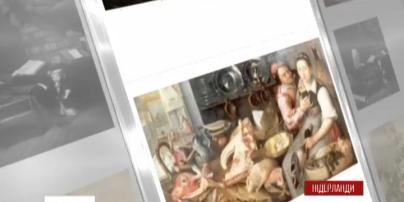 """Скандал с голландскими картинами: музей на весь мир """"очернил"""" украинских националистов и политиков"""