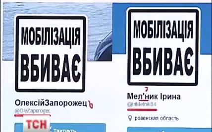 """Спецслужби РФ хочуть зірвати мобілізацію панікою у соцмережах та підставними """"солдатськими матерями"""""""