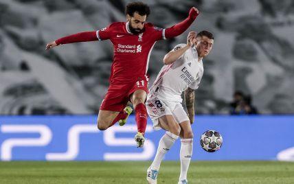 Ливерпуль - Реал: где смотреть и ставки букмекеров на матч Лиги чемпионов