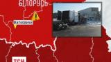 В Білорусі у ДТП загинули троє українців