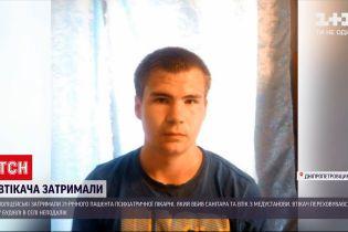 Новини України: поліцейські затримали 21-річного пацієнта психлікарні, підозрюваного у вбивстві
