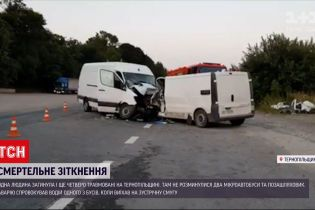 """Новини України: на трасі """"Стрий-Кропивницький"""" сталася смертельна ДТП, є загиблий"""