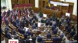 Робота ВР сьогодні розпочалася з хвилин мовчання за загиблими у Волновасі