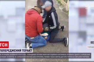 Новини України: в Луганській області затримали агента ФСБ Росії