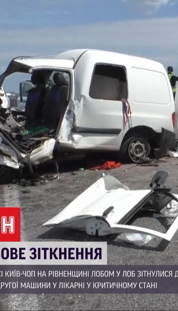 70-летний водитель убегал от полицейских из-за превышения скорости, а затем спровоцировал ДТП с тремя погибшими