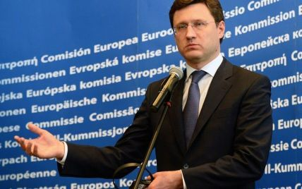 Россия может предоставить Украине скидку на газ