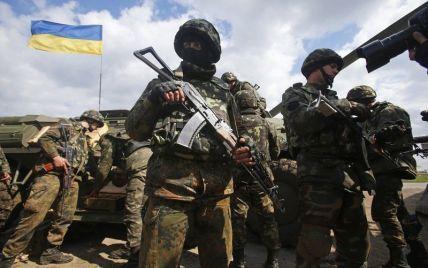 В Украине объявлена новая частичная мобилизация