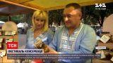 Новости Украины: в Запорожье прошел фестиваль консервации