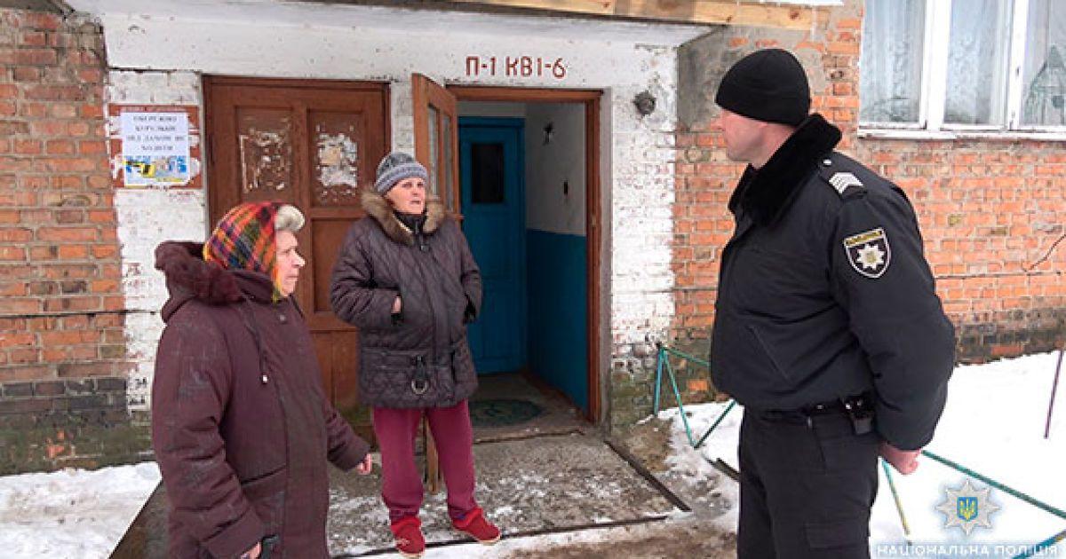 © ГУНП Украины в Сумской области