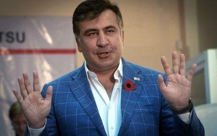Саакашвили получил украинское гражданство - Найем