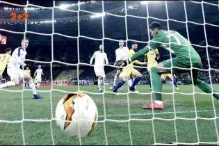 Динамо - Челсі - 0:5. Кияни з розгромом попрощалися з Лігою Європи
