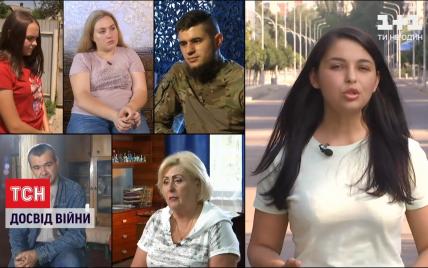 Розділені: історії п'ятьох українців з Донбасу, долі яких змінила російсько-українська війна