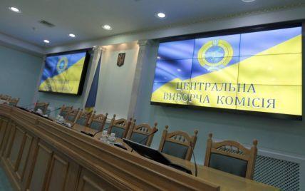 ЦВК готова переглянути рішення про реєстрацію Клюєва та Шарія