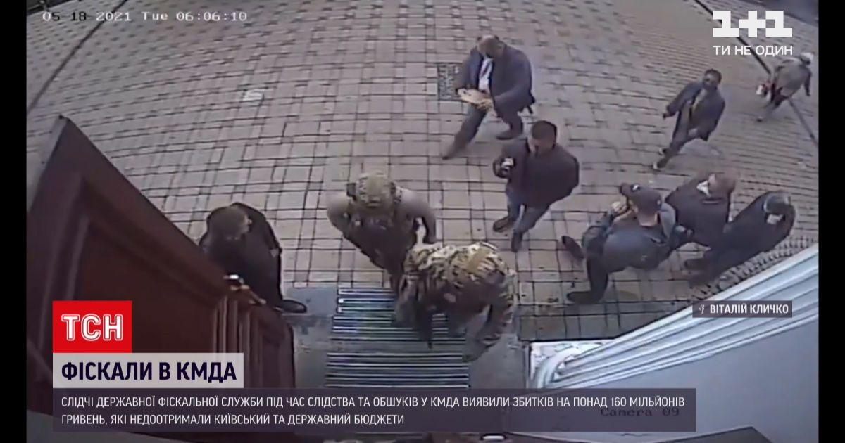 Новини України: фіскали продовжують розслідувати справи, в яких фігурують посадові особи КМДА