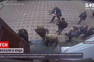 Новости Украины: фискалы продолжают расследовать дела, в которых фигурируют должностные лица КГГА