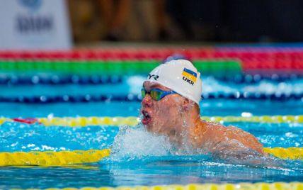 Уже 38 медалей: Україна здобула ще дві нагороди Паралімпіади в Токіо