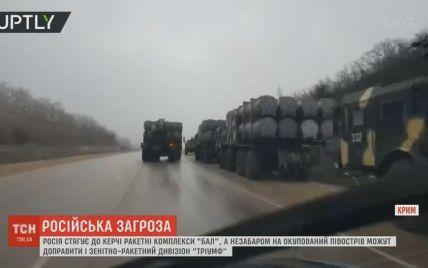 Росія стягує до Криму військову техніку