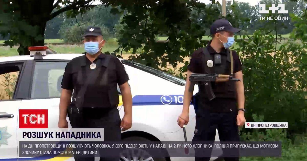 Відео — Новини України: чоловік різав 2-річного хлопчика, аби помститися  колишній — Сторінка відео