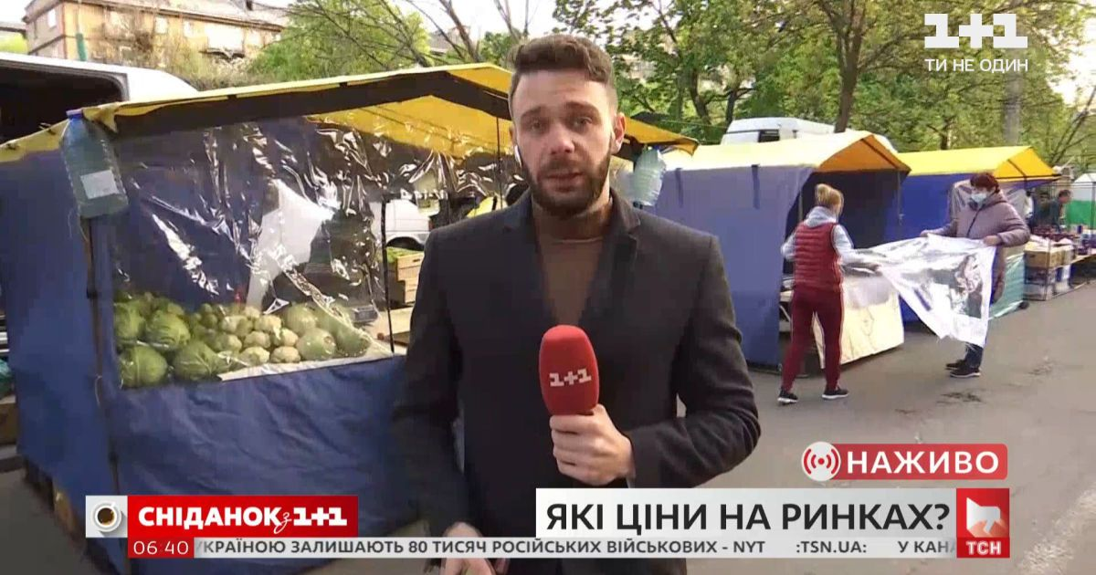 Со вчерашнего дня в столице возобновили работу продуктовые ярмарки: какие сейчас цены на овощи